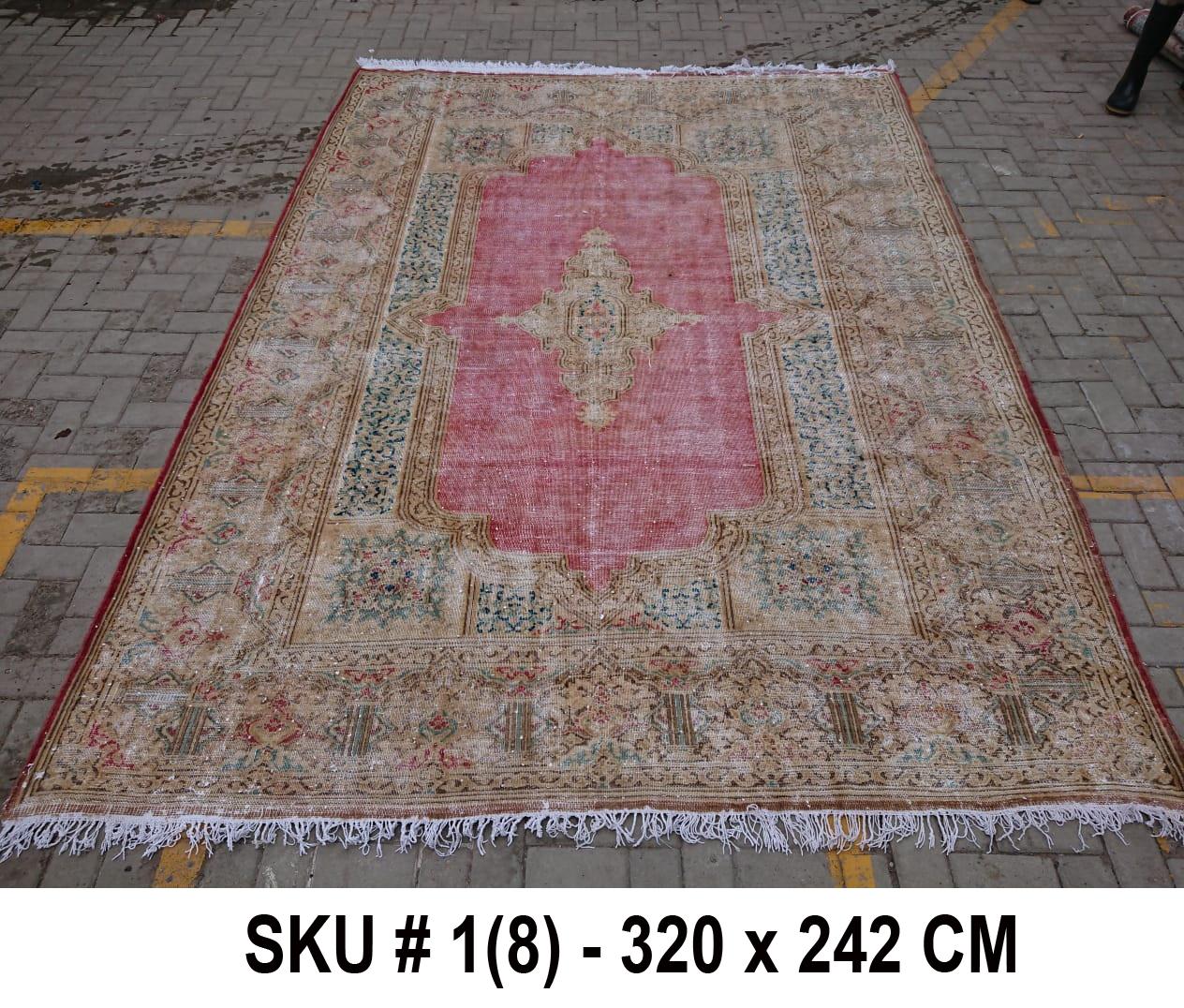 Vintage vloerkleed zandkleur met rood, nr.59006, 320cm x 242cm